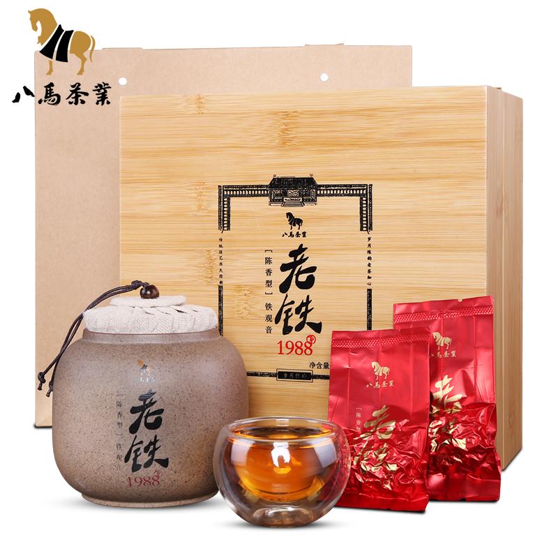 八马茶叶 安溪陈香型铁观音老铁1988 罐装礼盒56克